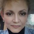 Елена Леонидовна